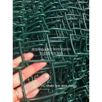 China 3.0mm - 4.76mm PVC Coated Galvanized Chain Link Fence Security For Agriculature Anti Corrossion on sale