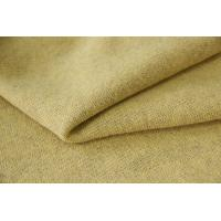 Buy cheap 31 Wool 17 Nylon 52 Cotton Wool Blend Fabric Double Weave Patterns from Wholesalers