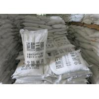 Wholesale TSP Boiler Water Treatment Chemicals , 98% TSP Trisodium Phosphate Powder Na3PO4 from china suppliers