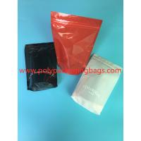 Wholesale Custom Printed Zipper Food Pouch Reusable Ziplock Packaging Bags from china suppliers