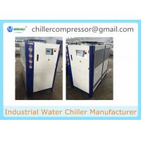 Quality 10HP Food Grade Air-cooled Water Chiller for Dairy Milk Plant Cooling for sale