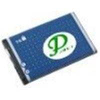 Wholesale Mobile phone battery C-S2 for black berry 8300/8310/8320/7130/8700/8707 from china suppliers