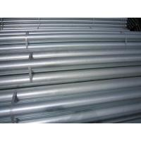 """Wholesale Galvanize Pipe GI TUBES 6"""" from china suppliers"""