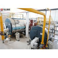 Quality 12 Ton 16 Bar Heavy Oil Fired Steam Boiler Low Pressure Running Efficiently for sale