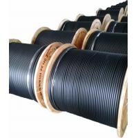 Quality Feeder Distribution Cable565 Seamless Aluminum Tube Trunk Aerial Cable with for sale
