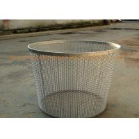 Wholesale Copper Knitted 200mesh Filter Screen Mesh Plain Weave Wear And Abrasion Resistance from china suppliers