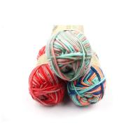 Wholesale 2.5NM/1 100% acrylic iceland yarn fancy knitting yarn from china suppliers