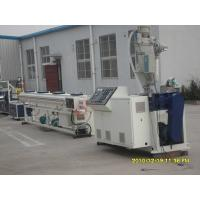 Wholesale PE PP PVC PA Single - Wall Corrugated Pipe Extrusion Line , Corrugated Pipe Extruder from china suppliers