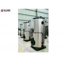 200Kg / 300Kg / 500Kg Oil Fired Boiler 0.1Mpa Work Pressure ISO9001 Certification