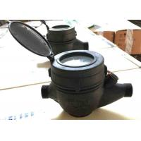 Wholesale Dry Type Multi Jet Water Meter For Residential Utility Water Metering from china suppliers