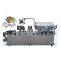Wholesale DPP-260E AL / AL Tablet Capsule Blister Packing Machine from china suppliers