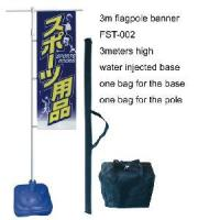 Wholesale Flagpole Banner Stand (FST-002) from china suppliers