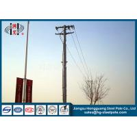 Buy cheap Anti Corrosive 13.8kv 35ft Transmission Line Steel Tubular Pole With Flange Connection from Wholesalers
