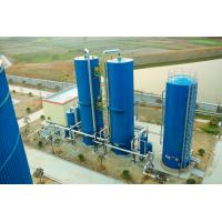 Wholesale High Performance Biogas Purification System , Biogas Purification Equipment from china suppliers