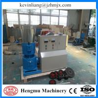 Wholesale Dealership wanted bagasse flat die pellet machine  with CE approved from china suppliers