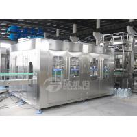 Wholesale 5L - 10L Rotary Type Plastic Bottle Filling Machine Water Washing Filling Capping Machine from china suppliers