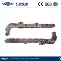 China 2014 Jeep Grand Cherokee Rear Bumper Bracket Left Right Back Support OEM 55079222AH 55079223AH on sale