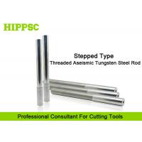 Fully Cemented Tungsten Carbide Rod Heat Shrink Fit With Steped Shank