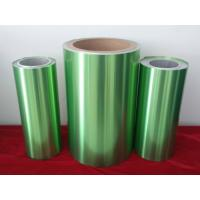 Quality green hydrophlic aluminium foil for heat pump heat exchanger for sale