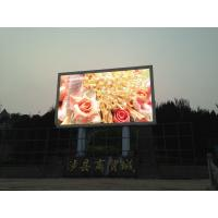 China RGB P6 Outdoor LED Displays Billboard 6MM Screen Dimension 2 Years Warranty on sale