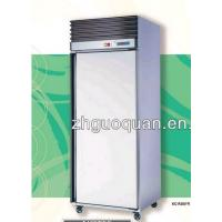 Buy cheap reach-in chiller/freezer from wholesalers