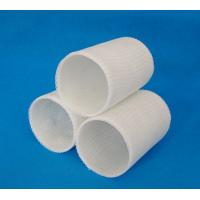Wholesale Polyurethane Orthopedic Casting Tape from china suppliers