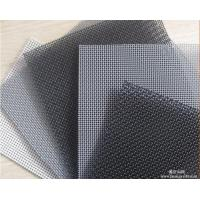 Wholesale Expanded metal Screen from china suppliers