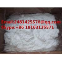 Buy cheap Customized Package Steroids Estradiol Benzoate Powder CAS 50-50-0 from wholesalers