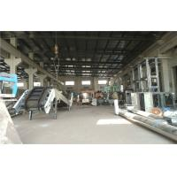 Jiangyin Hallo Mechanical Equipment Co., Ltd