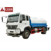 Wholesale Flexible Sprinkling Water Tank Truck , Commercial Water Truck Wide Sprinkling Area from china suppliers