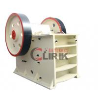 Buy cheap Jaw crusher crusher http://www.clirik.com from wholesalers