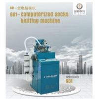Wholesale Computerized Socks Knitting Machine from china suppliers