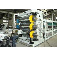 Buy cheap Anti Humidity Multilayer PE PP PS Sheet Co Extrusion Line from wholesalers