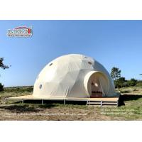 Wholesale Geodesic Dome Structure Glamping Hotel Tent With White PVC Fabric For 5-8 People from china suppliers