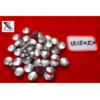 Wholesale 1070  aluminum slug  18.8mm x 4.0mm  22mmx4.3mm from china suppliers