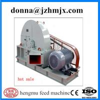 China Bioenergy pellet machine/wood pellet machine hot sale in Africa on sale
