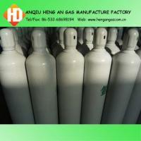 Wholesale pure argon gas for welding from china suppliers