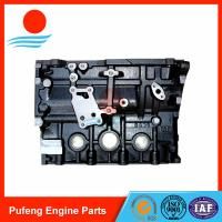 Wholesale Mitsubishi cylinder block 4D56 from china suppliers