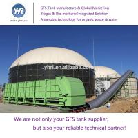 Wholesale Enameled Bolted Anaerobic Digester Tank 1000 M3 CSTR For Organic Waste from china suppliers
