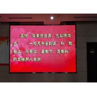 Wholesale P2.5 Indoor Full Color Led Panels / Full Color Led Signs Outdoor For Business from china suppliers