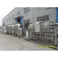 Wholesale Food Grade Material Pure Water Process RO Water Purifier Electric Driven from china suppliers