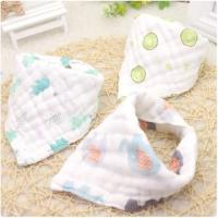Buy cheap Classic Personalised Muslin Baby Bibs Soft Absorbent Cotton Multi Layers from wholesalers