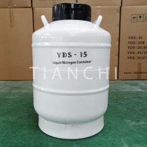 China Tianchi farm cryogen liquid nitrogen storag tank on sale
