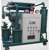Wholesale Single stage vacuum insulating oil purifier from china suppliers