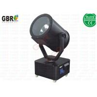 Buy cheap Outdoor Industrial Lighting Sky Tracker Light / Outdoor Led Wall Lights from wholesalers