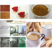 Wholesale natural SD FD instant green black oolong tea powders from china suppliers
