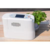 China house hospital Portable mini Oxygen Concentrator Pulse dose supply on sale
