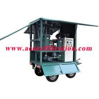 Buy cheap MPT Mobile Trailer Vacuum Transformer Oil Purification System from Wholesalers