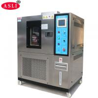 Wholesale Fast Change Temperature Humidity Chamber Water Cooling ESS Chamber from china suppliers