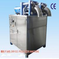 Wholesale Stage effect dry ice fog machines dry ice blasting machine dry ice cooler box from china suppliers